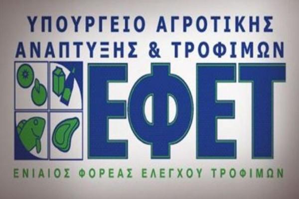 Έκτακτη ανακοίνωση από τον ΕΦΕΤ: Αποσύρει γνωστό τρόφιμο από τα σούπερ μάρκετ!