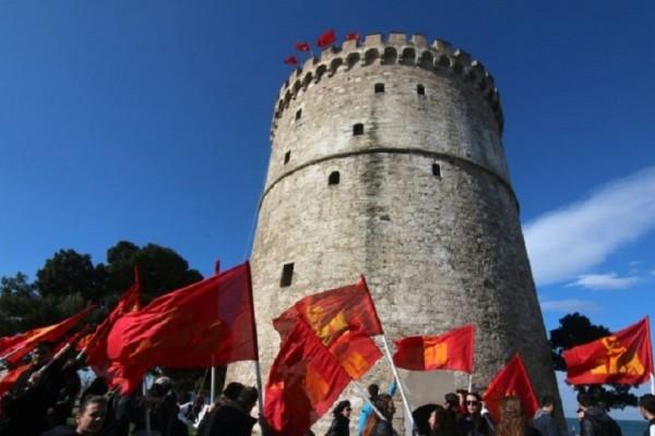 Θεσσαλονίκη: Πανό στον Λευκό Πύργο κρέμασαν μέλη του ΠΑΜΕ (Video)