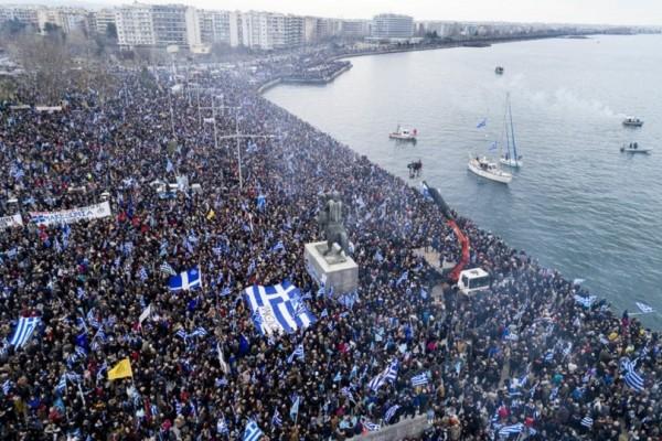 Εισαγγελική έρευνα για τα επεισόδια που σημειώθηκαν στο συλλαλητήριο της Θεσσαλονίκης