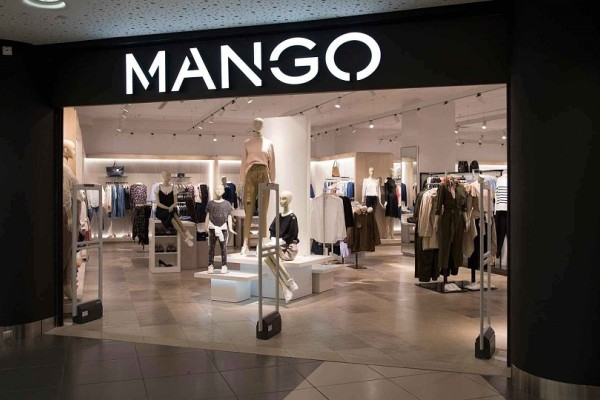 Mango: H υπέροχη ζακέτα που θα λατρέψεις να φοράς! (Photo)