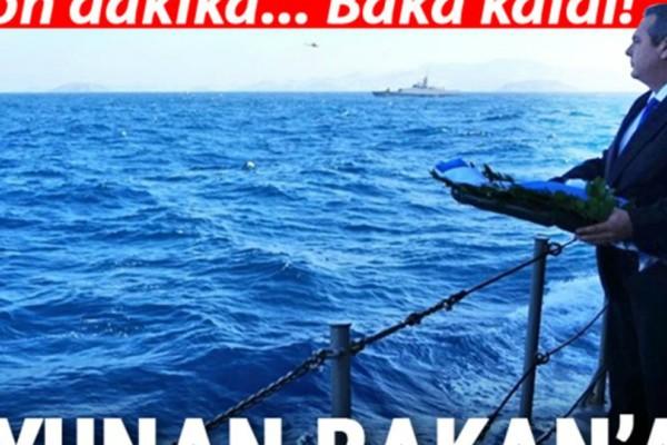 Προκαλούν για ακόμη μια φορά: Τουρκικά πλοία εμπόδισαν την προσέγγιση Καμμένου στα Ίμια!