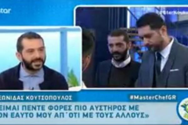 Master Chef: Η δημόσια απολογία του Κουτσόπουλου για τον χαρακτηρισμό «σκουπίδι» σε παίκτη!  (video)