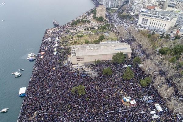 Συλλαλητήριο στην Θεσσαλονίκη: Ποιοι πολιτικοί έδωσαν το «παρών» τους; (Photo)