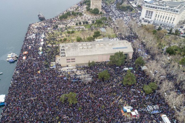 Πως σχολίασαν τα ξένα ΜΜΕ το χθεσινό συλλαλητήριο της Θεσσαλονίκης;