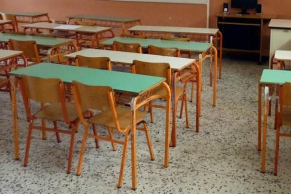 Παραιτήθηκε ο διευθυντής του σχολείου στην Εύβοια μετά τις καταγγελίες γονέων για άσεμνες χειρονομίες στα παιδιά τους!