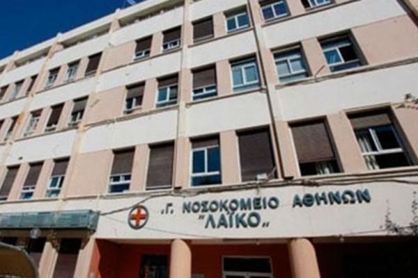 Γιατρός δέχθηκε επίθεση από συνοδό ασθενή στο Λαϊκό Νοσοκομείο!