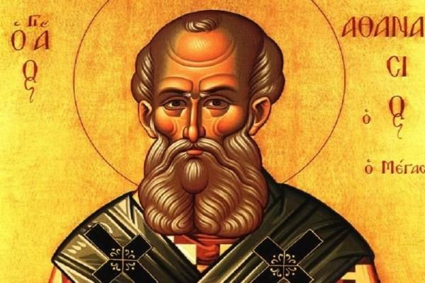 Άγιος Αθανάσιος: Εξέχουσα μορφή της Χριστιανικής Εκκλησίας! - Διακρίθηκε για τους μακροχρόνιους και σκληρούς αγώνες του