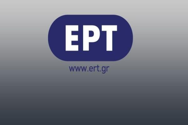 Ραγδαίες αλλαγές στην ΕΡΤ!