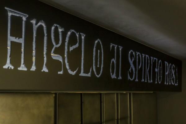 Angelo di Spirito Rosa:Είναι η πρώτη boutique του διάσηµου brand κοσµηµάτων  στην Ελλάδα!