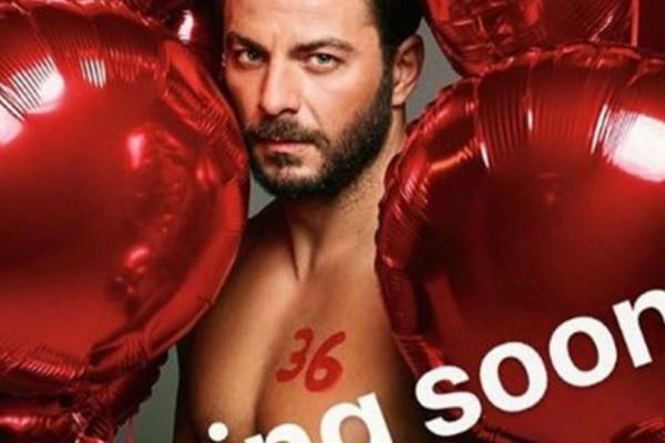 Ο Γιώργος Αγγελόπουλος κλείνει τα 36 και φωτογραφίζεται σε περιοδικό ημίγυμνος και...γλείφοντας μια τούρτα! (Photos)