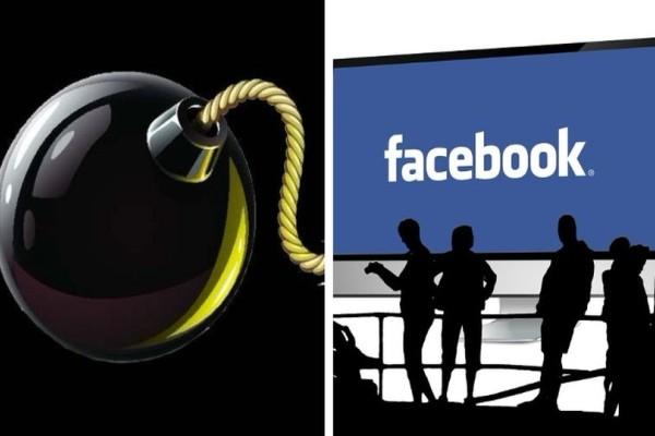 Βόμβα από το Facebook: Τι θα κάνουν από εδώ και στο εξής οι χρήστες που θα φέρει πολλά....