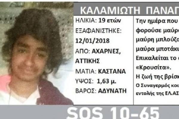 Συναγερμός στην ΕΛ.ΑΣ. για την εξαφάνιση 19χρονης από τις Αχαρνές