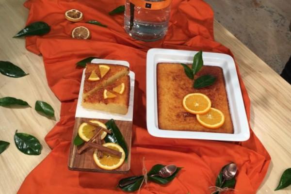 Φτιάξε την ωραιότερη πορτοκαλόπιτα που υπάρχει!