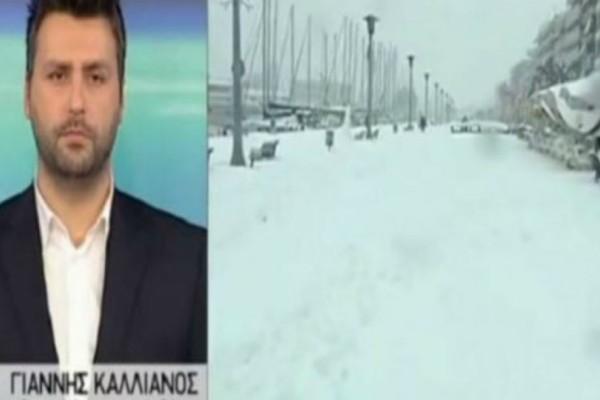 «Βόμβα» από τον Γιάννη Καλλιάνο: «Σφοδρό κύμα κακοκαιρίας από σήμερα σε όλη τη χώρα,θα χιονίσει μέχρι και…»