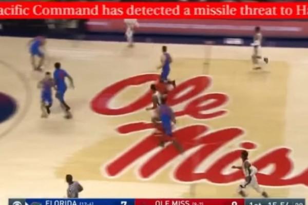 Έβλεπαν μπάσκετ και βγήκε μήνυμα πως δέχονται επίθεση από πυραύλους!
