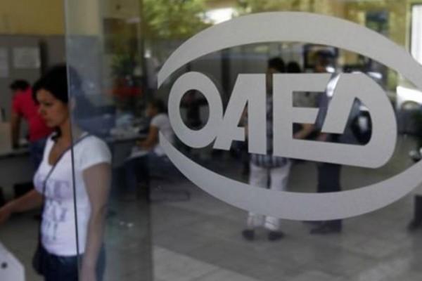 Σας αφορά: Νέα προγράμματα για προσλήψεις από τον ΟΑΕΔ!