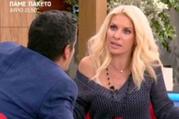 Κλασικός Ουγγαρέζος! Το πρόστυχο σαρδάμ του παρουσιαστή που σόκαρε την Ελένη όταν της εξήγησαν τι σημαίνει!