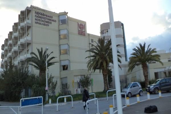 Κρήτη: Ιατρικό σφάλμα άφησε παράλυτη φοιτήτρια! - Τι αποφάσισε το δικαστήριο