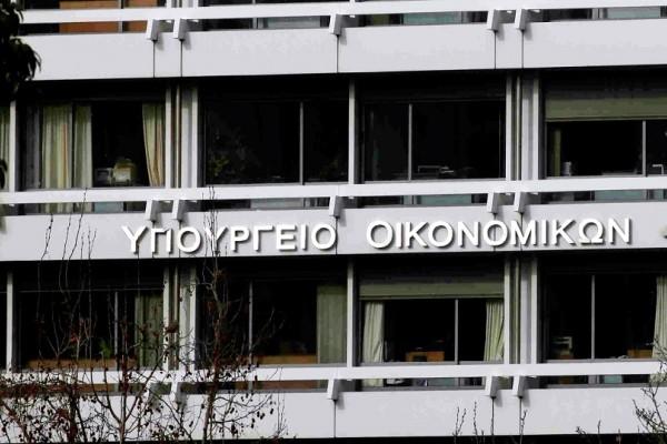Νέα έφοδος του Ρουβίκωνα στο υπουργείο Οικονομικών! - Έκαναν ντου στο γραφείο του Τσακαλώτου