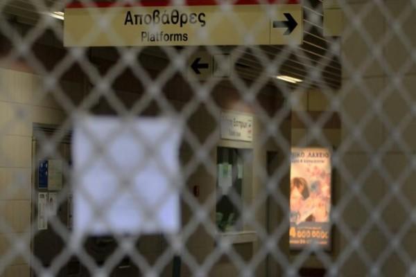 Παραλύει ξανά η Αθήνα: 48ωρη απεργία στα ΜΜΜ!