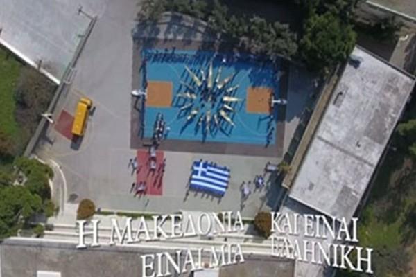 Ανατριχιαστικό βίντεο: Μαθητές από το Μαρούσι τραγουδούν: «Μακεδονία Ξακουστή»!