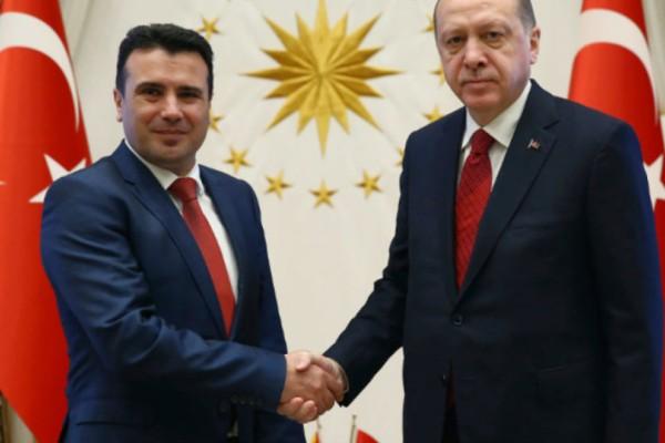 Ο Ερντογάν υποστήριξε τα Σκόπια και για το θέμα του ονόματος είπε ότι…