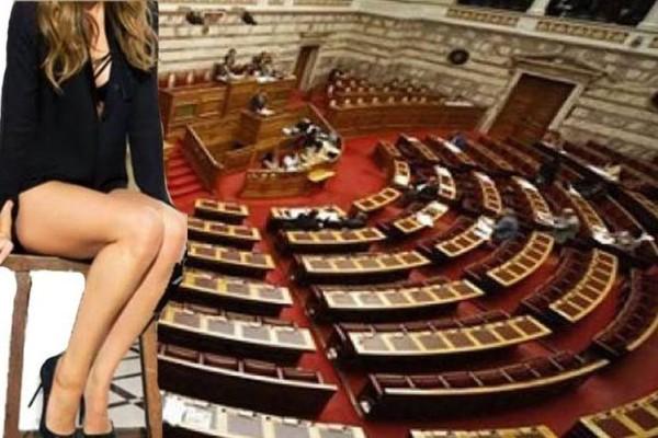 Ροζ σκάνδαλο για γνωστό Έλληνα παντρεμένο πολιτικό! Σεξ και λεφτά με call girls!