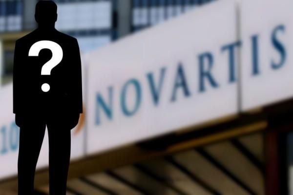 Novartis: Αυτό είναι το προφίλ των «προστατευόμενων» μαρτύρων