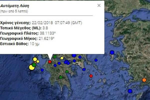 Νέος σεισμός τώρα στην Πάτρα!