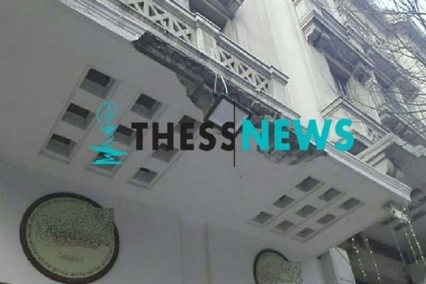 Θεσσαλονίκη: Ξεκόλλησαν κομμάτια από στέγαστρο - Από θαύμα δεν υπήρξε τραυματισμός! (Photo)