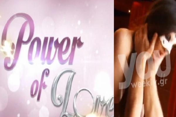 Σκάνδαλο στο Power Of Love: Παίκτρια φαβορί πρωταγωνιστεί σε σκληρή ερωτική ταινία!