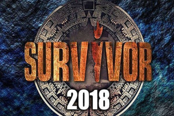 Survivor - διαρροή: Αυτή είναι η ομάδα που κερδίζει σήμερα την ασυλία!