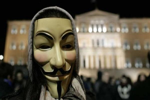 Anonymous Greece: «Χτύπησαν» τον «μυστικό στρατό» του Ερντογάν και τουρκικές τράπεζες!
