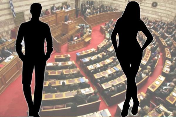Πρωταγωνιστής ερωτικών ταινιών παρέα με την κόρη αρχηγού πολιτικού κόμματος!