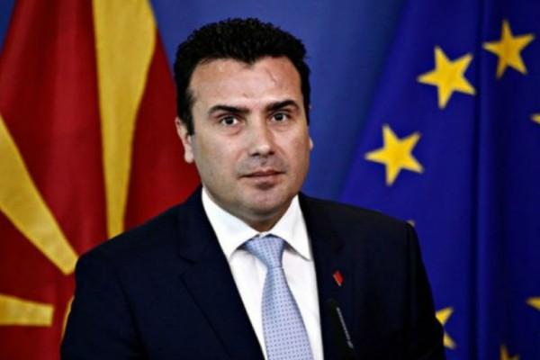 Πρωθυπουργός Σκοπίων: