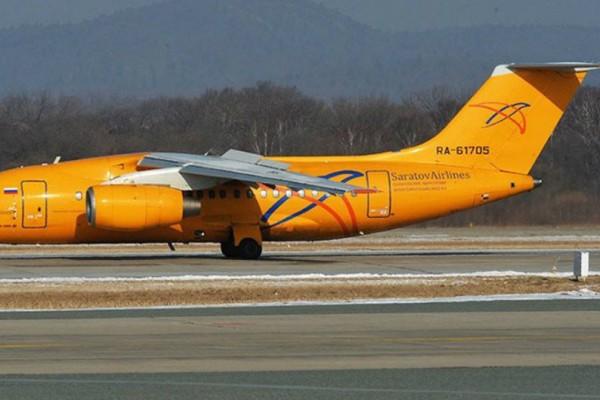 Συνετρίβη αεροπλάνο με 71 επιβάτες!