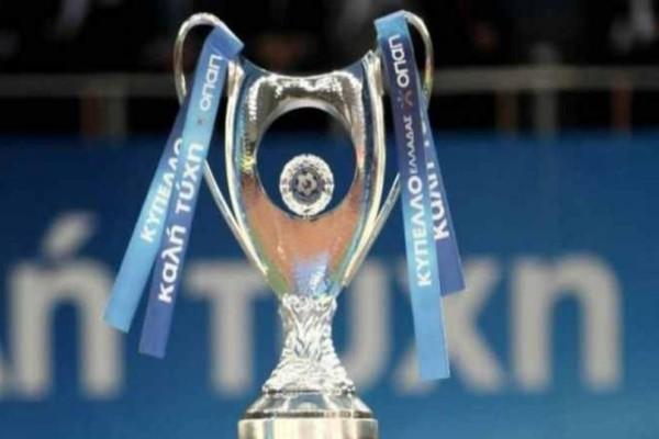 Οι ημερομηνίες των ημιτελικών του Κυπέλλου Ελλάδος!