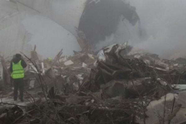 Έκτακτο: Συνετρίβη αεροσκάφος στην Τουρκία! Νεκροί οι επιβαίνοντες