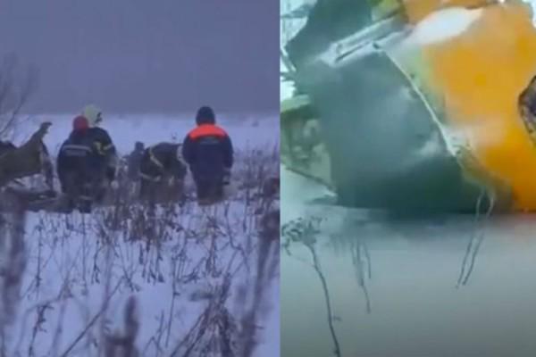 Βρέθηκε το «μαύρο» κουτί του μοιραίου Antonov!Τι δείχνει για την πτώση του;