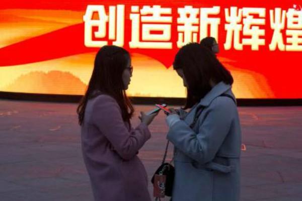Νέο: Εmoji αρχαίας μαντικής της Κίνας εκφράζουν συναισθήματα!