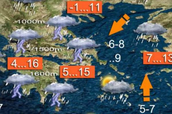 Ο Καλλιάνος προειδοποιεί: Ραγδαία επιδείνωση του καιρού, με καταιγίδες -Κίνδυνος πλημμυρών!