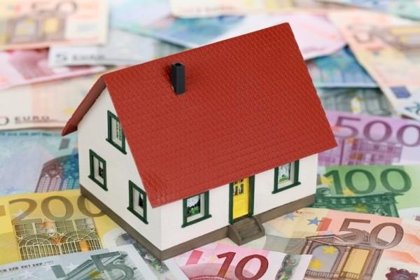 Σας αφορά: Τι θα πρέπει να κάνετε εάν το δάνειο σας περνά σε fund! - Όλα όσα θα πρέπει να γνωρίζετε!