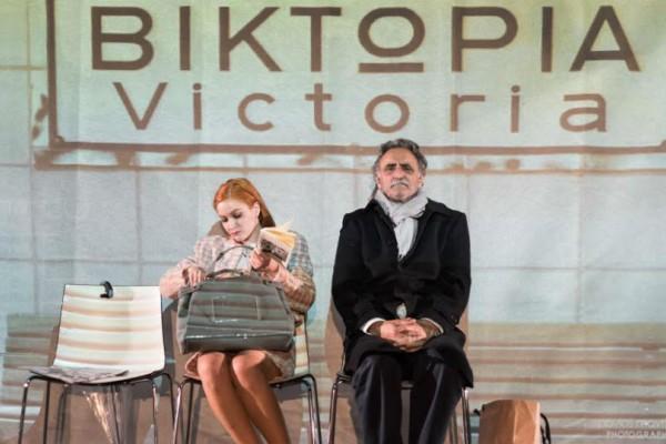 Κριτική Θεάτρου: «Από σταθμό σε σταθμό» της Δώρας Τσόγια στο Ίδρυμα «Μιχάλης Κακογιάννης»