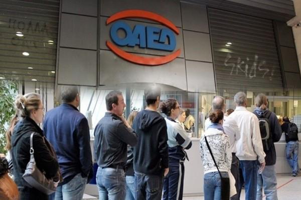 Σας ενδιαφέρει: Έρχεται πρόγραμμα του ΟΑΕΔ για 4.000 άνεργους!
