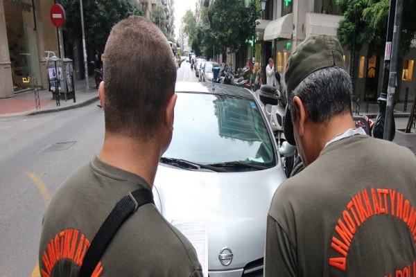 Οδηγοί προσοχή: Αυτοί είναι οι δρόμοι του κέντρου που «έφαγαν» τις περισσότερες κλήσεις!