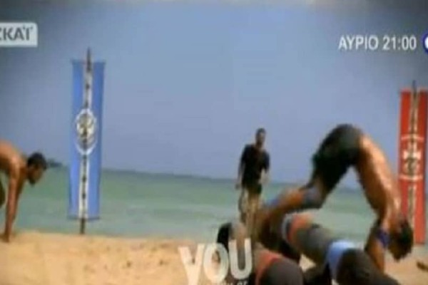Survivor 2 - trailer: Σκληρός αγώνας για την ασυλία! - Ποια ομάδα θα καταφέρει να κερδίσει; (Video)