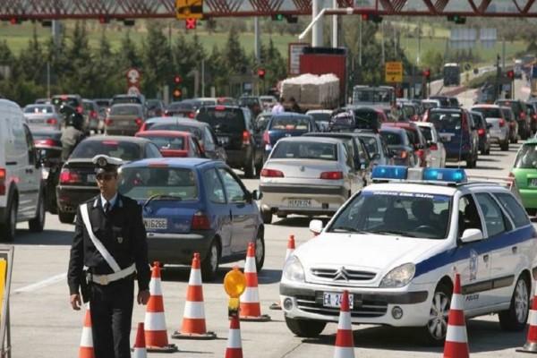 Οδηγοί προσοχή: Αυξημένα τα μέτρα της τροχαίας ενόψει της 25ης Μαρτίου!