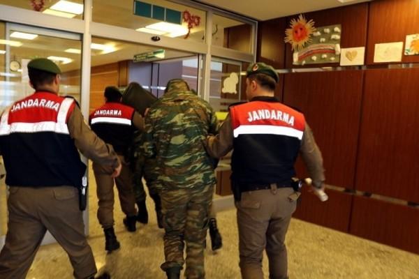 Απορρίφθηκε η ένσταση - Παραμένουν στη φυλακή οι 2 Έλληνες στρατιωτικοί