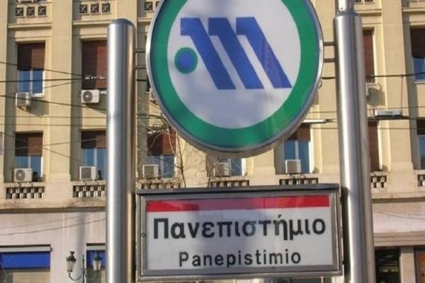 Ταλαιπωρία για τους επιβάτες: Κλειστός ο σταθμός