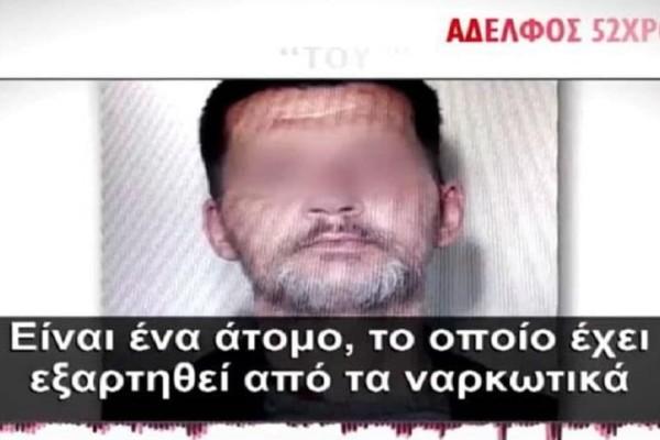 Δολοφονία Σταμάτα: Άθλιες συνθήκες στο σπίτι της φρίκης! Τι αποκαλύπτει ο αδερφός του δράστη